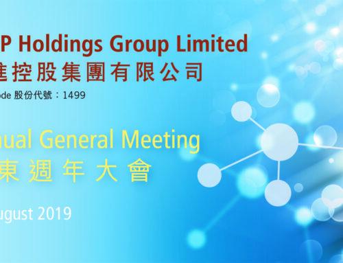 Annual General Meetings (2019)